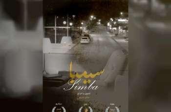 """""""دبي للثقافة"""" تعلن أسماء الفائزين في مسابقة """"إبداع دبي في صناعة الأفلام القصيرة"""""""