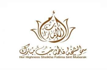 UAE continuing pivotal role in supporting women: Sheikha Fatima