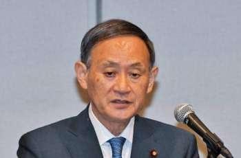 Japan's Suga, Turkey's Erdogan Pledge to Strengthen Bilateral Relations During Phone Talks