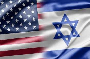Israel, US Sign Deal That Envisions Applying Scientific Cooperation Agreement to West Bank