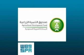 صندوق التنمية الزراعية يوقع مذكرتي تفاهم مع جمعيتي الصيادين والنحالين في جازان