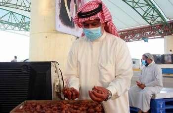 مدينة الملك عبدالله الدولية للتمور بالأحساء تبرم عددًا من الصفقات