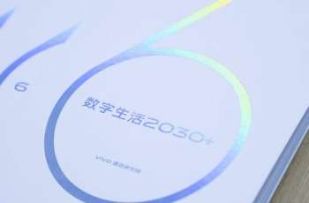vivo Communications Research Institute releases 6G series white papers for a look into digital life after 2030