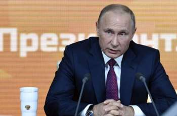 Putin Says Russia's Economy to See 4% Decline in 2020, Situation Better Than Abroad