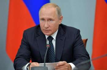 Putin on Russia's Cooperation With Europe on Gas: Hope Common Sense Will Prevail