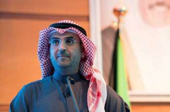 GCC Secretary General denounces terrorist attack in France