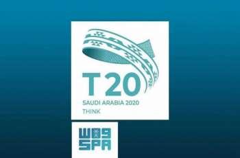 قمة مجموعة الفكر (T20) تنعقد يوم غد لرفع البيان الختامي لقادة دول مجموعة العشرين