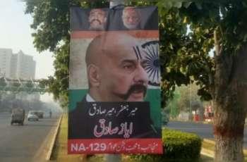 Ayaz Sadiq displayed as Indian wing commander Abhinandhan in Lahore