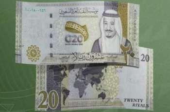 حکومة مودي تغضب من السعودیة بسبب ورقة نقدیة من فئة 20 ریالا