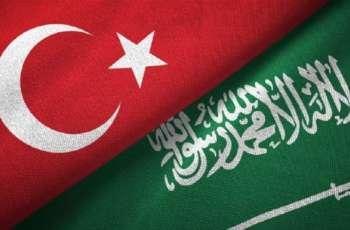 سعودیة تعرب عن أسفھا فی ضحایا زلزال ازمیر بترکیا
