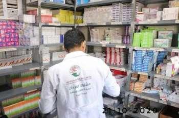 العيادات الطبية التغذوية لمركز الملك سلمان للإغاثة في مديرية الخوخة بالحديدة تواصل تقديم خدماتها العلاجية