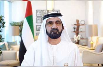 Mohammed bin Rashid attends virtual mass wedding ceremony
