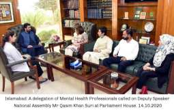 Instead of being scared, let us discuss what makes our mental health better - Qasim Khan Suri