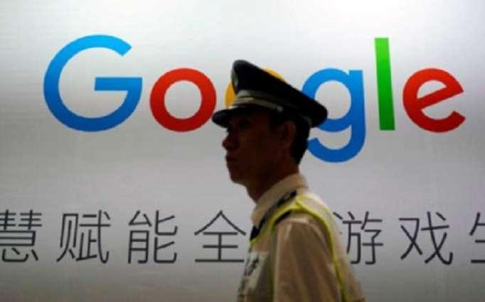 China Could Target Google's Ad Revenue Amid Antitrust Probe