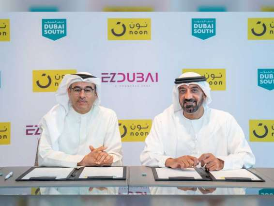 """""""إي. زي. دبي"""" و """"نون"""" توقعان إتفاقية شراكة إستراتيجية"""