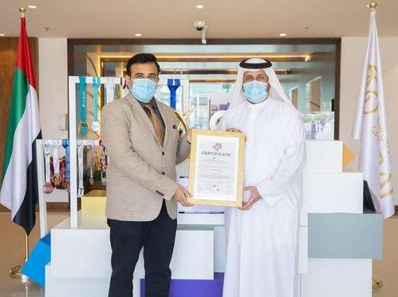 Magnificent Hamdan Sports Complex celebrates 10th anniversary
