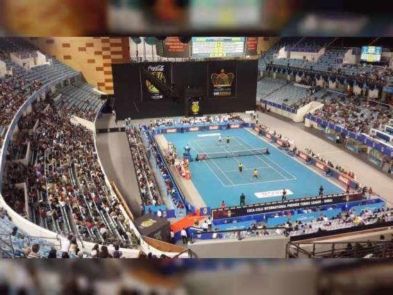 Hamdan Sports Complex celebrates 10th anniversary