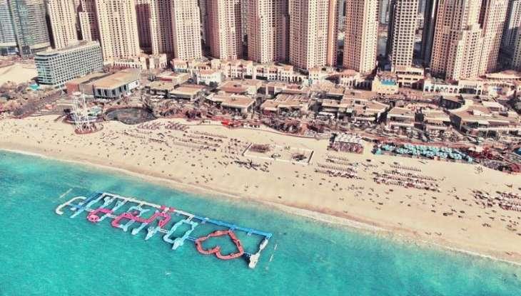 Dubai Sports Council announces first-ever Aqua Challenge for the community