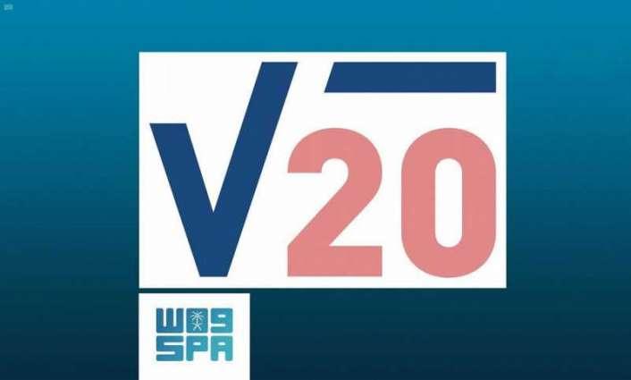 انطلاق مجموعة القيم (V20) لتوفير حلول مبنية على القيم ورفعها لقادة الدول