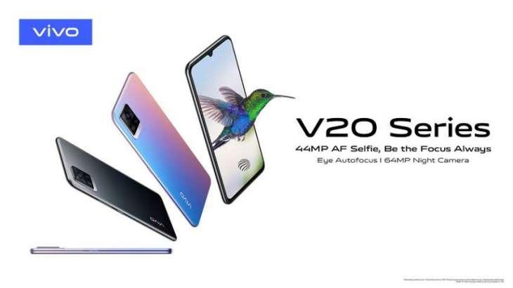 vivo Launches V20 in Pakistan, 44MP Eye Autofocus, 7.38mm Ultra Sleek and 64MP Night Camera