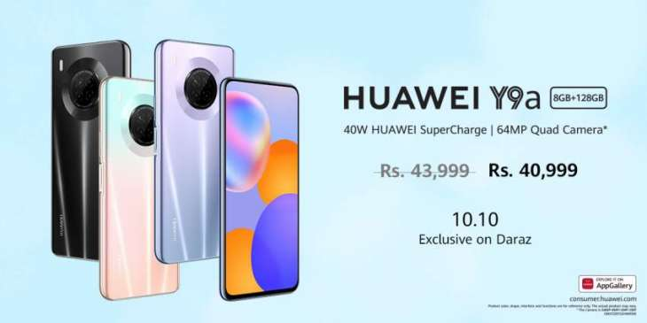 HUAWEI Y9a Quad Camera Reaches New Heights in Photography