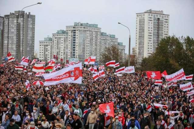 Belarusian Opposition Holding Women's March in Central Minsk