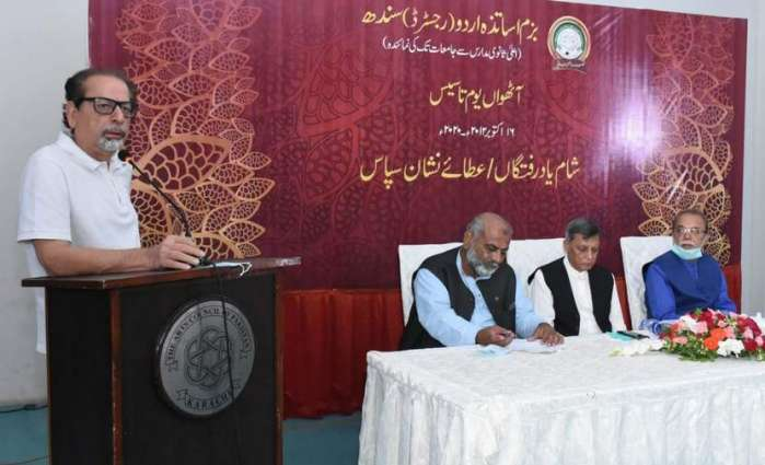 Arts Council of Pakistan Karachi celebrated the 8th founding day of Bazm-e-Isataza, Urdu Sindh.