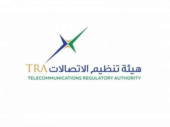 21.808 مليون اشتراك في خدمات قطاع الاتصالات مع نهاية أغسطس