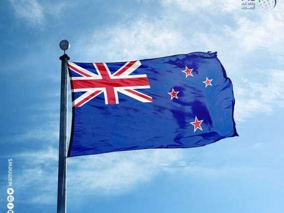 """نيوزيلندا ترصد إصابة واحدة بـ"""" كورونا """" بعد أيام من خلوها من الفيروس"""