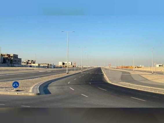 """بلدية أبوظبي و""""مساندة"""" تنفذان أعمال طرق داخلية وبنية تحتية في الشوامخ بـ 143 مليون درهم"""