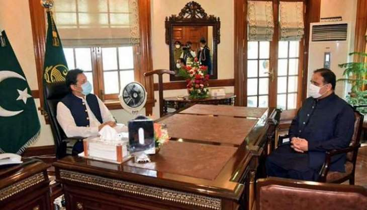 PM arrives in Lahore for one-day official visit