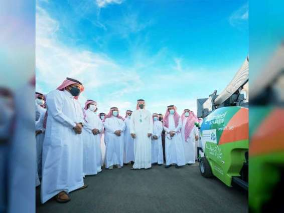 Bee'ah commences operations in KSA
