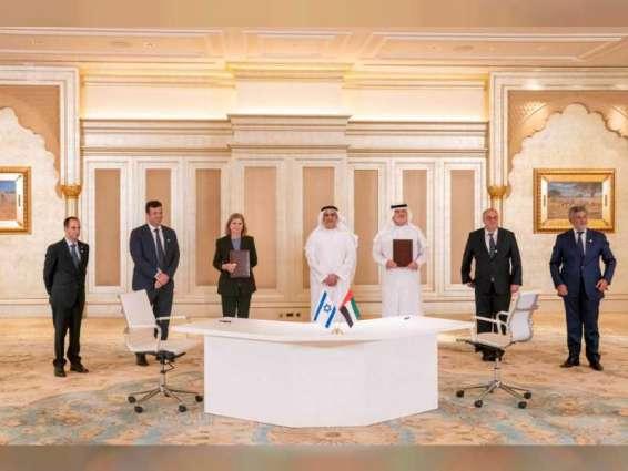 Saif bin Zayed attends sigining of MoU between Ahmed bin Zayed Foundation, Yitzhak Rabin Centre