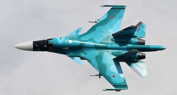 Search Underway for Black Boxes of Crashed Su-34 Fighter Jet in Russia's Khabarovsk