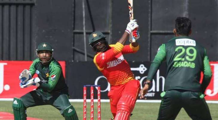 Pakistan Vs ZIM: National squad will start practice from today