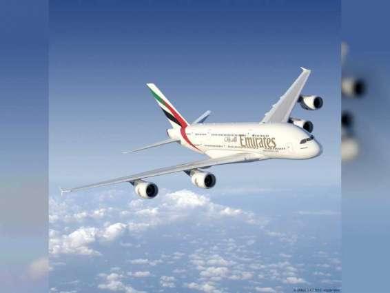 """طيران الإمارات تعزز خط عمّان بتشغبل """" A380 """"و تزيد الرحلات إلى 10 اسبوعيا"""