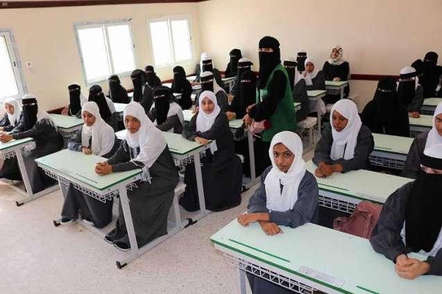 البرنامج السعودي لتنمية وإعمار اليمن يدعم التعليم والتعلم عبر مشاريع نوعية متعددة في اليمن
