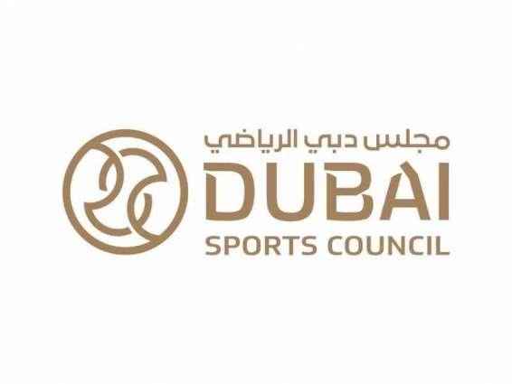 Mai Dubai City Half Marathon holds first mass event since onset of COVID-19 tomorrow