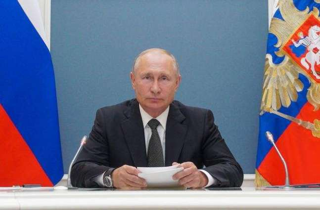 Putin Expects His Presidency to End at Some Point