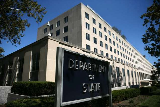 US Offers $10Mln for Information on Hezbollah's Financial Networks - State Dept.