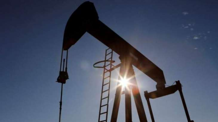 Libya's NOC Plans to Increase Daily Oil Production to 800,000 Barrels in 2 Weeks
