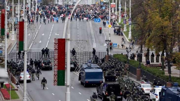 Belarusian Opposition Marching Along Minsk's Central Avenue
