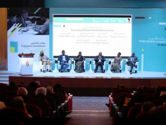10th SIBF Publishers Conference to focus on challenges facing publishers worldwide in wake of Covid-19