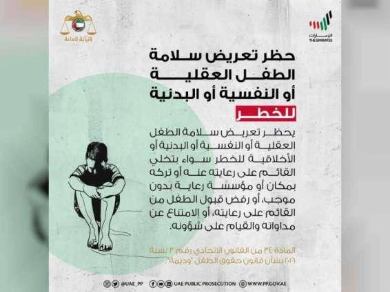 Public Prosecution prohibits endangering mental, psychological, physical or moral integrity of children