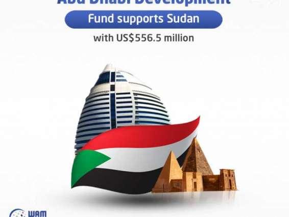 Abu Dhabi Development Fund supports Sudan with US$556.5 million