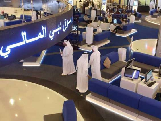 120.1 مليون درهم صافي أرباح شركة سوق دبي المالي خلال 9 أشهر