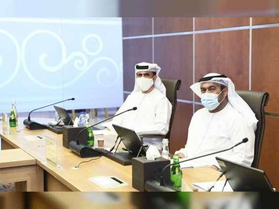 """لجنة بـ""""الوطني الاتحادي"""" تنظم حلقة نقاشية افتراضية بشأن موضوع """"سياسة برنامج الشيخ زايد للإسكان"""""""