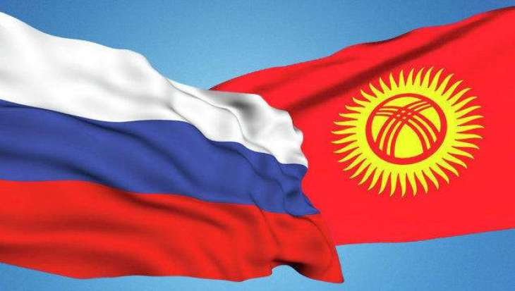 Kyrgyzstan Seeks to Continue Cooperation With Russia - First Vice-Premier