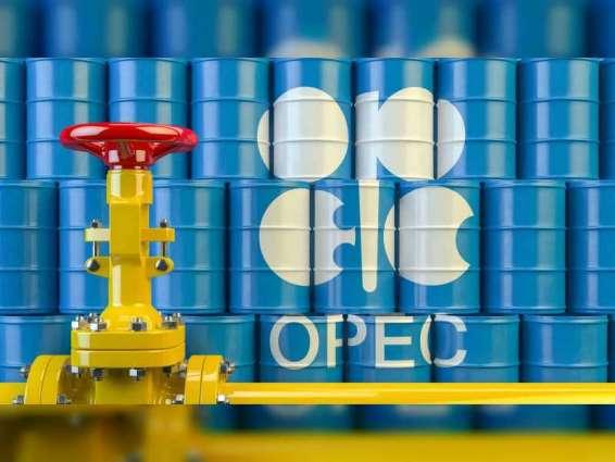 OPEC daily basket price stood at $39.22 a barrel Monday