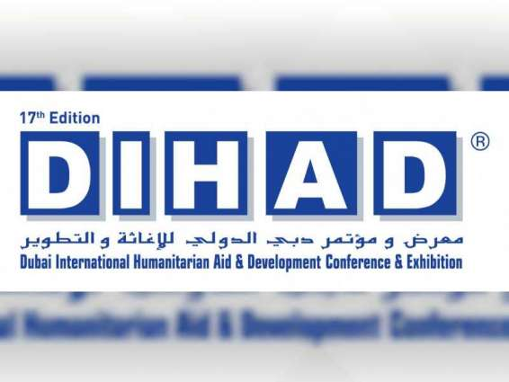 International Humanitarian Hackathon to be launched virtually in November